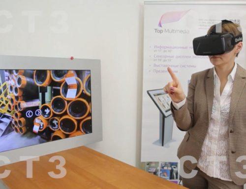 Виртуальная реальность для компании «Синара-Девелопмент»
