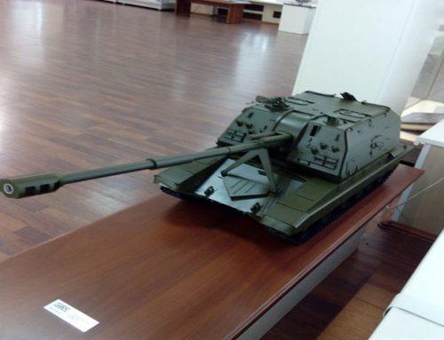 Модель 152-мм самоходно-артиллерийской установки «МСТА-С»
