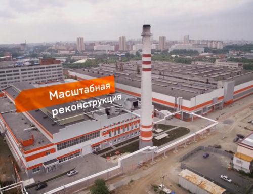 Ролик о производственном комплексе по выпуску дизельных двигателей