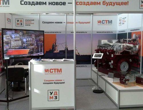 Выставочный стенд для компании «Синара — Транспортные машины»