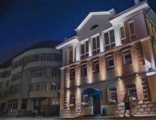 Презентация офисного здания по адресу ул. Горького, 53 (г. Екатеринбург)